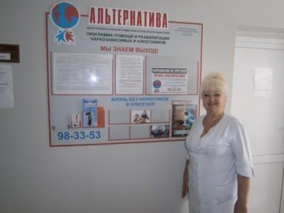 Центр реабилитации наркозависимости и алкоголизма «Альтернатива»