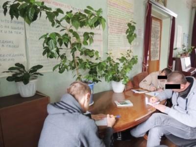 Реабилитационный наркологический центр Альтернатива