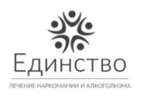 Наркологическая клиника Единство в Новороссийске