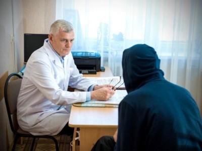 Центр лечения зависимости