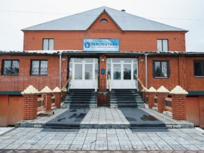 Реабилитационный центр для наркозависимых в Набережных Челнах «Перспектива».