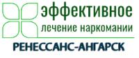Наркологическая клиника «Ренессанс-Ангарск»