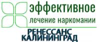 Наркологическая клиника «Ренессанс-Калининград»