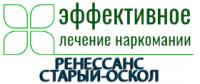 Наркологическая клиника «Ренессанс-Старый Оскол»