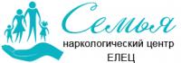 Наркологический центр «Семья» в Ельце